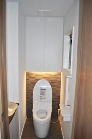 I邸トイレ
